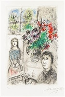le chevalet aux fleurs (easel with flowers) by marc chagall