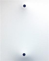 white ceremony c by norio imai