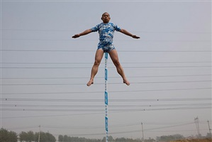 limit line, beijing by li wei