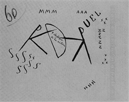 le duel (the duel. i) by filippo tommaso marinetti