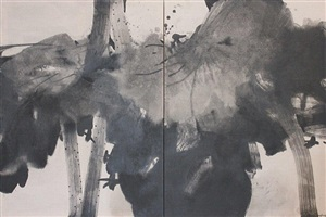 sans titre by chen jiang-hong