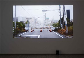 containment road block, ono, fukushima nuclear exclusion zone by yishay garbasz