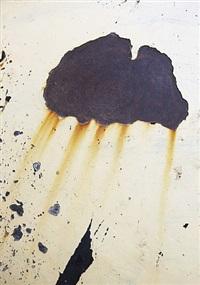cloud burst (jerusalem) by cornelia parker