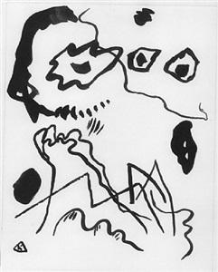 accrochage kunst des 19. und 20. jahrhunderts berlin by wassily kandinsky