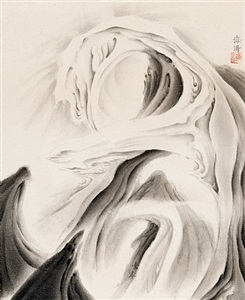 rising tide by hai tao