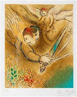 the angel of judgment (l'ange du jugement) by marc chagall