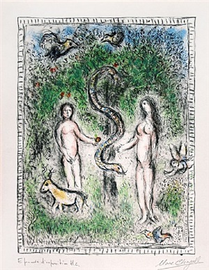 adam, eve et le serpen (adam, eve and the serpent) by marc chagall
