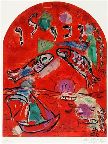 the tribe of zebulun from the twelve maquettes of stained glass windows for jerusalem by marc chagall