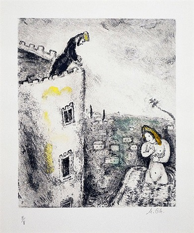 david et bath-schéba (david and bathsheba) from the bible by marc chagall