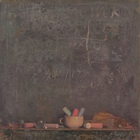 chalkboard by kirill doron
