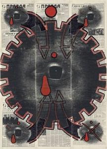big wheel by dmitri prigov