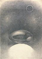 hügel nr. 1 by dmitri prigov