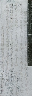 digital no14-crg003 by wang tiande
