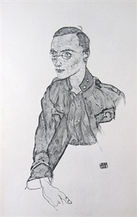 <u>one-year volunteer private</u> from zeichnungen by egon schiele