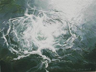 untitled no. 1 by li yin