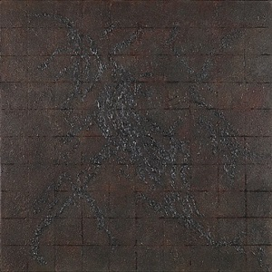 dark topography 1 by harriet bart