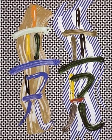 brushstroke contest by roy lichtenstein