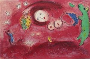 "frühjahrswiese (aus ""daphnis und chloe"") by marc chagall"