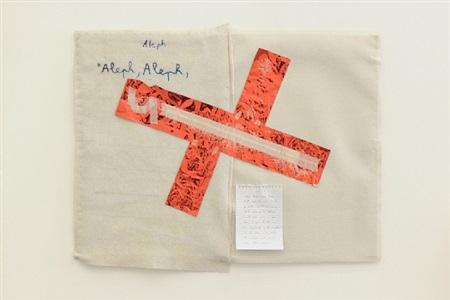 after eight (aleph, aleph) by mounira al solh