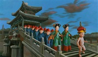 the emperor's new clothes:            summer palace by zhao limin