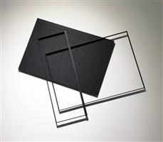 spazio potenziale by grazia varisco