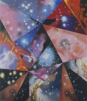 meta universe by james rosenquist