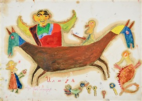 my portrait from ilijada by ilija basicevic bosilj