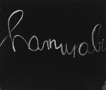 hammurabi by mangelos