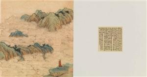 bewildering cloud by peng wei