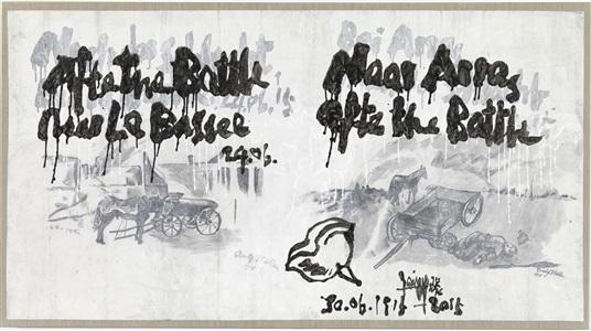 after the battle, 1915-2015 by yang jiechang