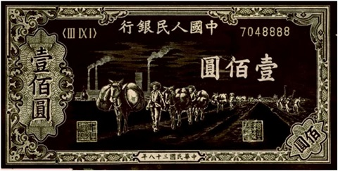 1949 100 chinese note (camels traveling group) by shao yinong and mu chen