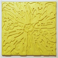 exploding cell (yellow) by peter halley