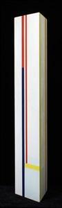 vertical movement trylon by ilya bolotowsky