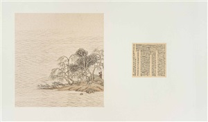 josephine's dedication to napoleon by peng wei