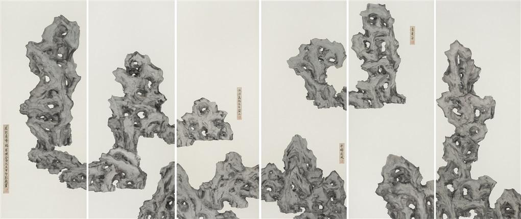 stone by peng wei