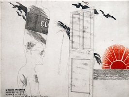 the start of the spending spree and the door opening for a blonde, from a rake's progress by david hockney