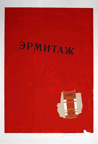 hermitage by robert motherwell