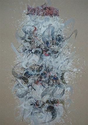 untitled by khaled al-saai