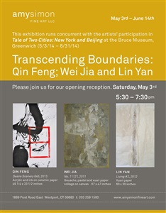 invite transcending boundaries qin feng wei jia and lin yan