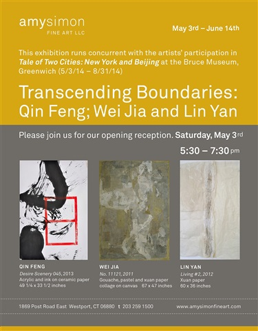 invite: transcending boundaries: qin feng, wei jia and lin yan