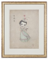 girl with monkey by mark ryden