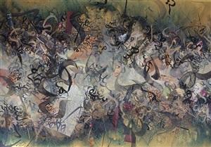 freedom roots by khaled al-saai