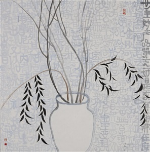 the flower adornment sutra : the wondrous adornments of the rulers of the worlds by chu chu
