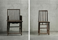 fairytale chairs (d-020 & d-052) by ai weiwei