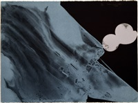 eclipse #2 by matsumi kanemitsu