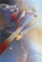arcoiris by arnaldo coen