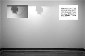 one and three shadows (ety. hist.) by joseph kosuth