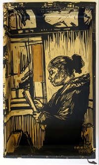 myrtle ave windows 2 (box) by swoon
