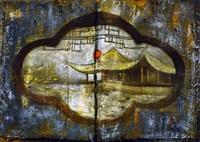 relics #7 by gao zengli