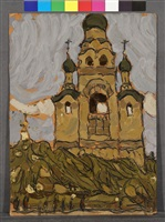russian church in suzdal, near moscow by nikolai konstantinovich roerich
